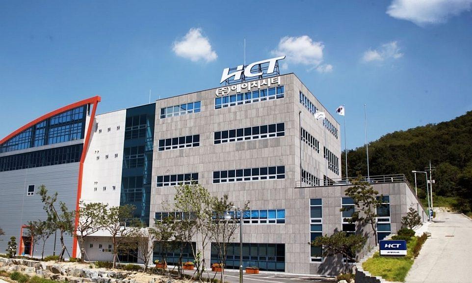 Accord entre Emitech et HCT
