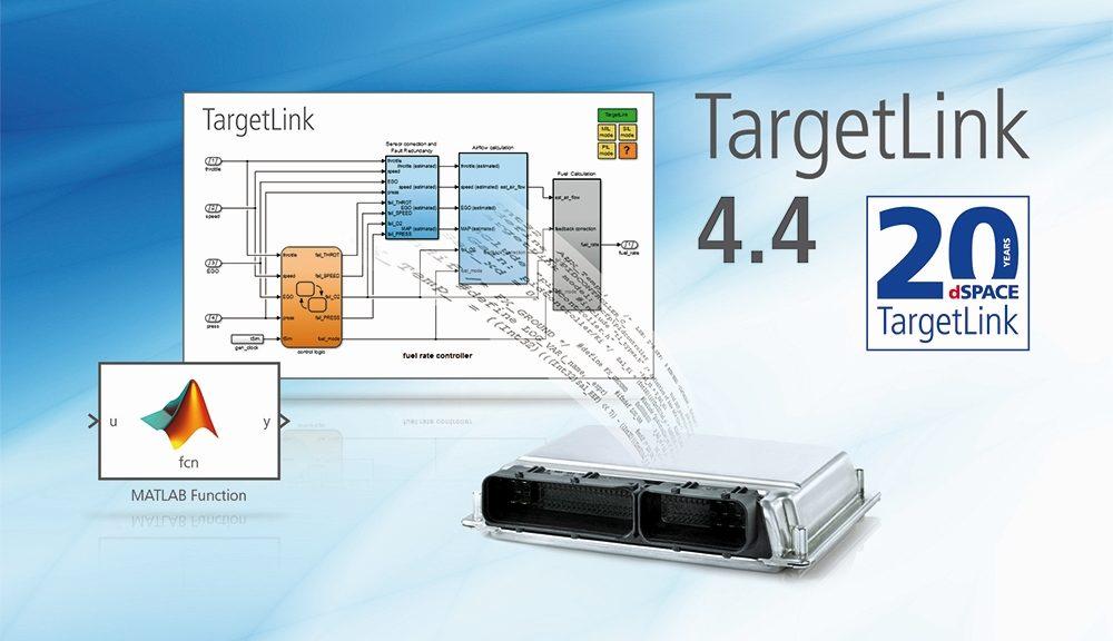 Générateur de code de production TargetLink de dSpace